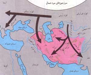 aryaiiha va shoabe irani anha