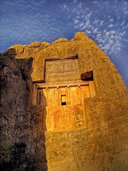 مقبره داریوش کبیر