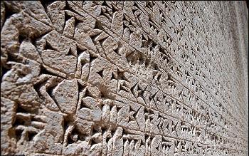 زبان وخط هخامنشیان