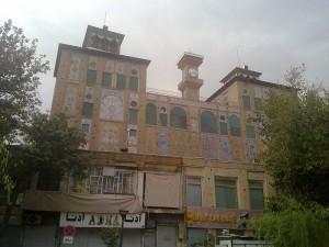 شمسالعماره تهران