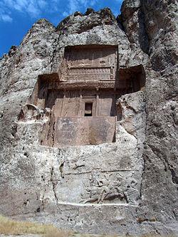 آرامگاه داریوش دوم