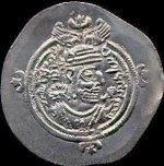 سکه های ساسانی-آذر میدخت