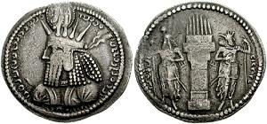 سکه های ساسانی-بهرام یکم