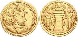 سکه های ساسانی-هرمز دوم