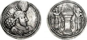 سکه های ساسانی-هرمز یکم