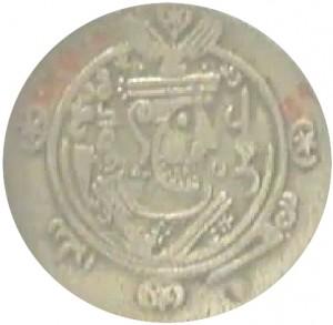 سکه عرب ساسانی