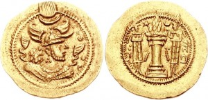 سکه های ساسانی-پیروز یکم