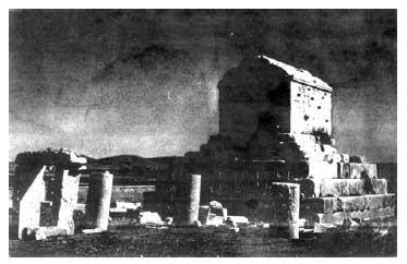 قدیمی ترین تصاویر مقبره کورش کبیر