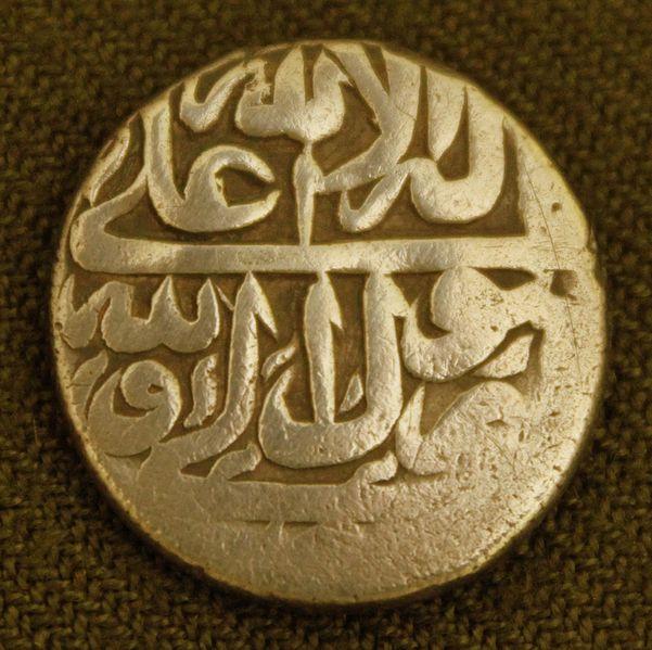 سکه های صفویه-سکه شاه عباس دوم