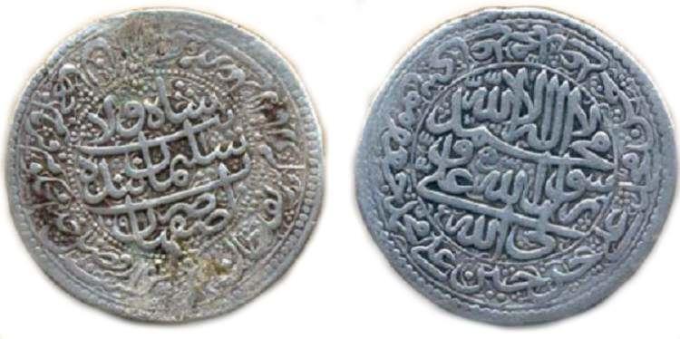 سکه های صفویان-سکه شاه صفی دوم