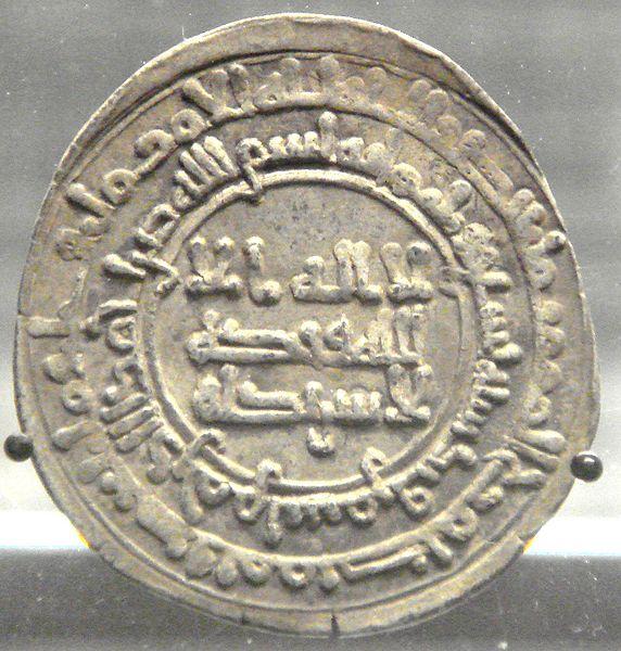سکه های سامانیان-سکه نصر دوم