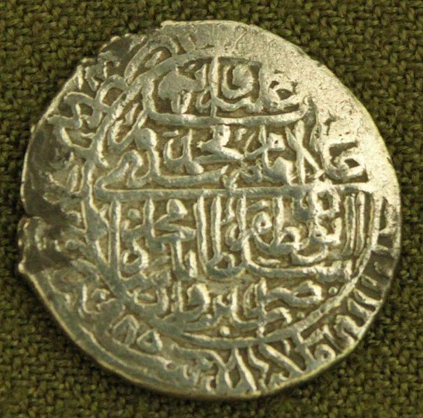 سکه های صفویان-سکه شاه محمد خدابنده