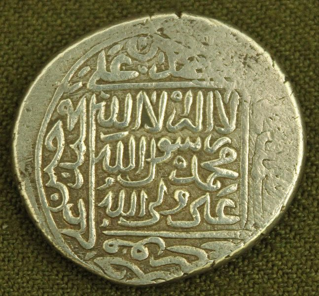 سکه های صفویان-سکه شاه اسماعیل اول