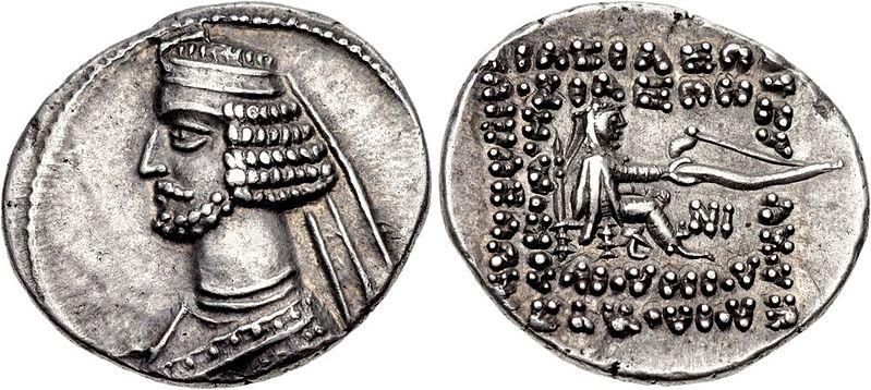 سکه های اشکانی-سکه ارد دوم