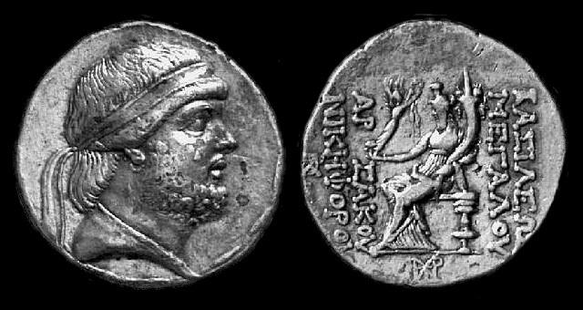 سکه های اشکانیان-سکه فرهاد دوم اشکانی