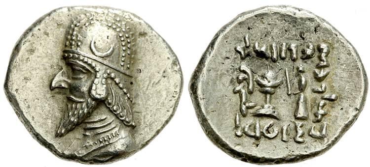 سکه داریوش دوم
