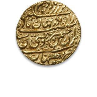 سکه نادر شاه