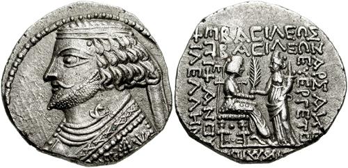 سکه اشکانی-سکه فرهاد چهارم