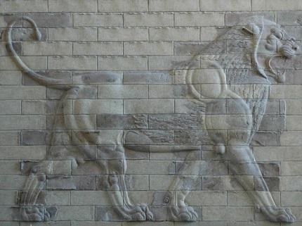 نقش شیر کاخ آپادانای شوش