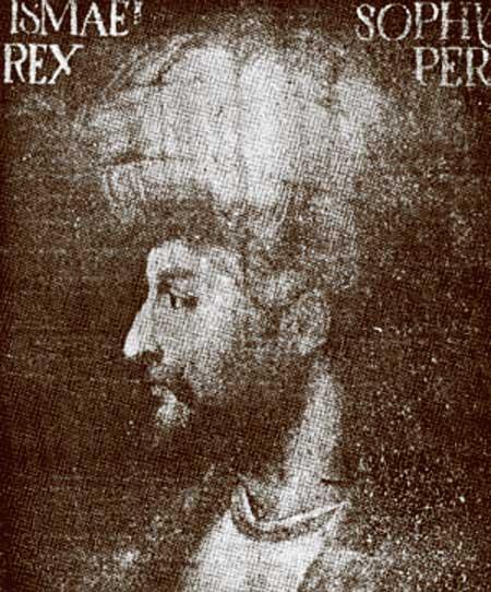 شاه اسماعیل یکم